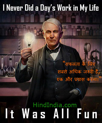 Best True Real Life Inspirational Success Story of Great Scientist Thomas Alva Edison in Hindi HindIndia Wallpaper Images