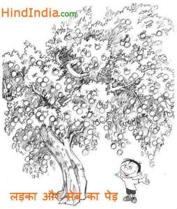 the boy and the apple tree short story for kids with moral in hindi hindindia images wallpaper
