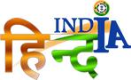 HindIndia Logo