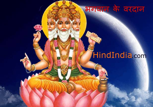 God blessings best hindi very short moral story hindindia wallpaper images lord brahmaji bags