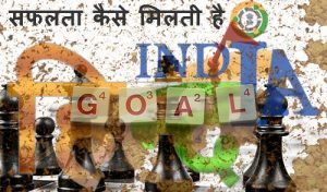 Success story in Hindi Great motivational story HindIndia images wallpapers