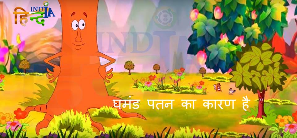 Kids story in Hindi with moral HindIndia images wallpapers