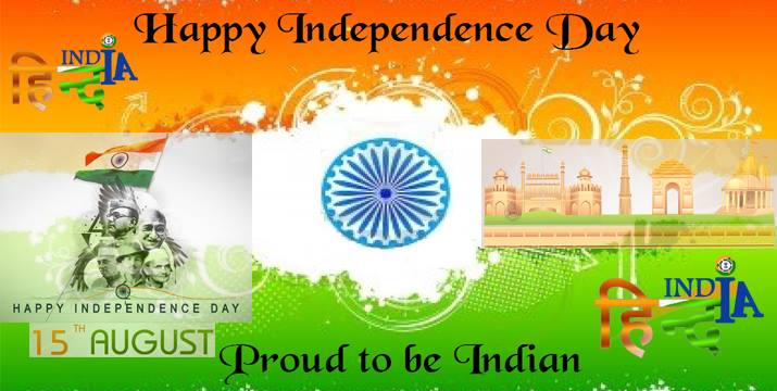 essay on independence day in hindi Check out our top free essays on independence day in hindi language to help you write your own essay.