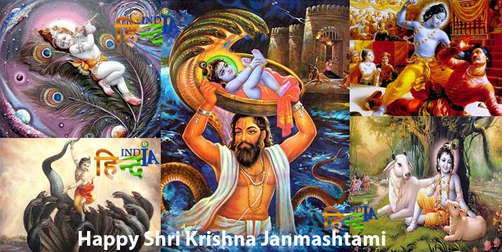 Krishna Janmashtami in Hindi essay vrat vidhi hindindia images wallpapers