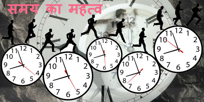Importance of Time in Hindi Story HindIndia images wallpapers