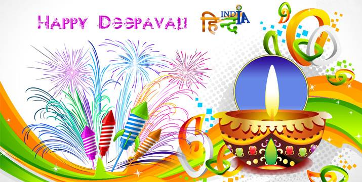 essay on diwali in hindi for kids